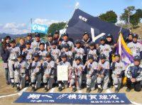 この画像は、サイトの記事「全日本小学生男子ソフトボール大会 決勝ダイジェスト ネットや部活・クラブで話題 YouTube注目無料視聴動画ご紹介!」のイメージ写真画像として利用しています。