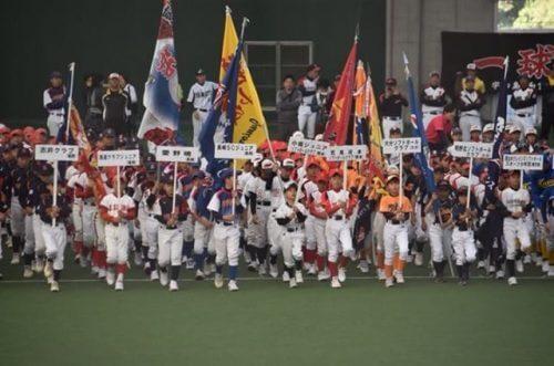 この画像は、サイトの記事「春季全日本小学生男子大会 ネットで話題 YouTube注目無料視聴動画ご紹介!」のイメージ写真画像として利用しています。
